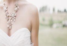 Photo of Comment choisir ses bijoux de mariage ?